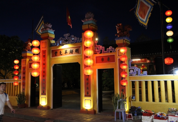 Temple gate, Hoi An